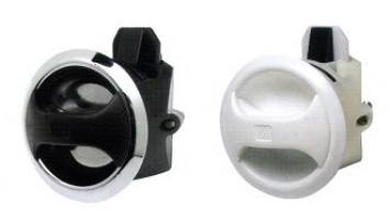 SERRURE NOVIBRA MP-01-103-517 PLASTIQUE CHROME ET BLANC AVEC GACHE